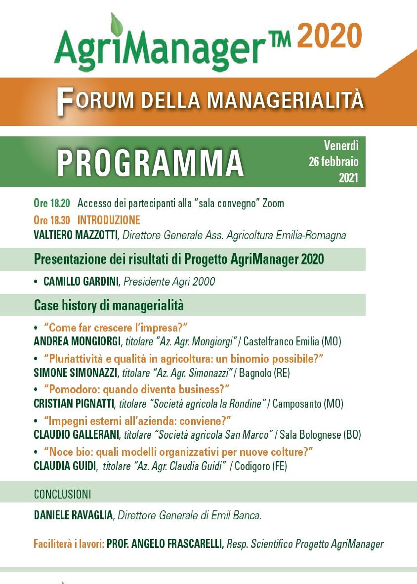 Programma di AgriManager2020